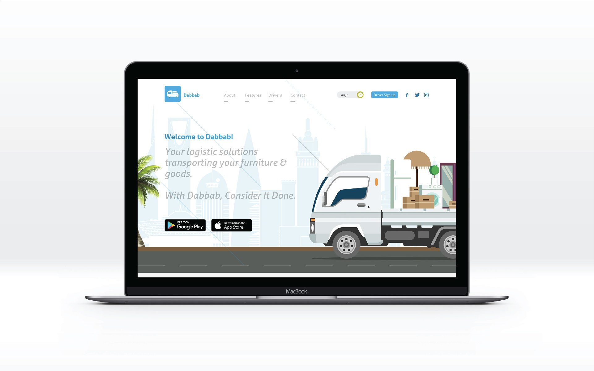 dabbab website